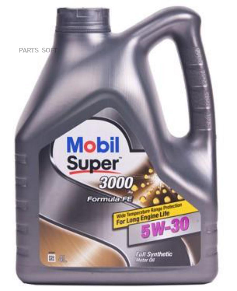 Масло моторное MOBIL SUPER 3000 Formula FE 5W-30 (4 л.) синтетика
