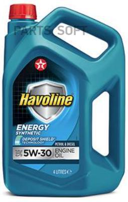TEXACO Havoline Energy 5W-30