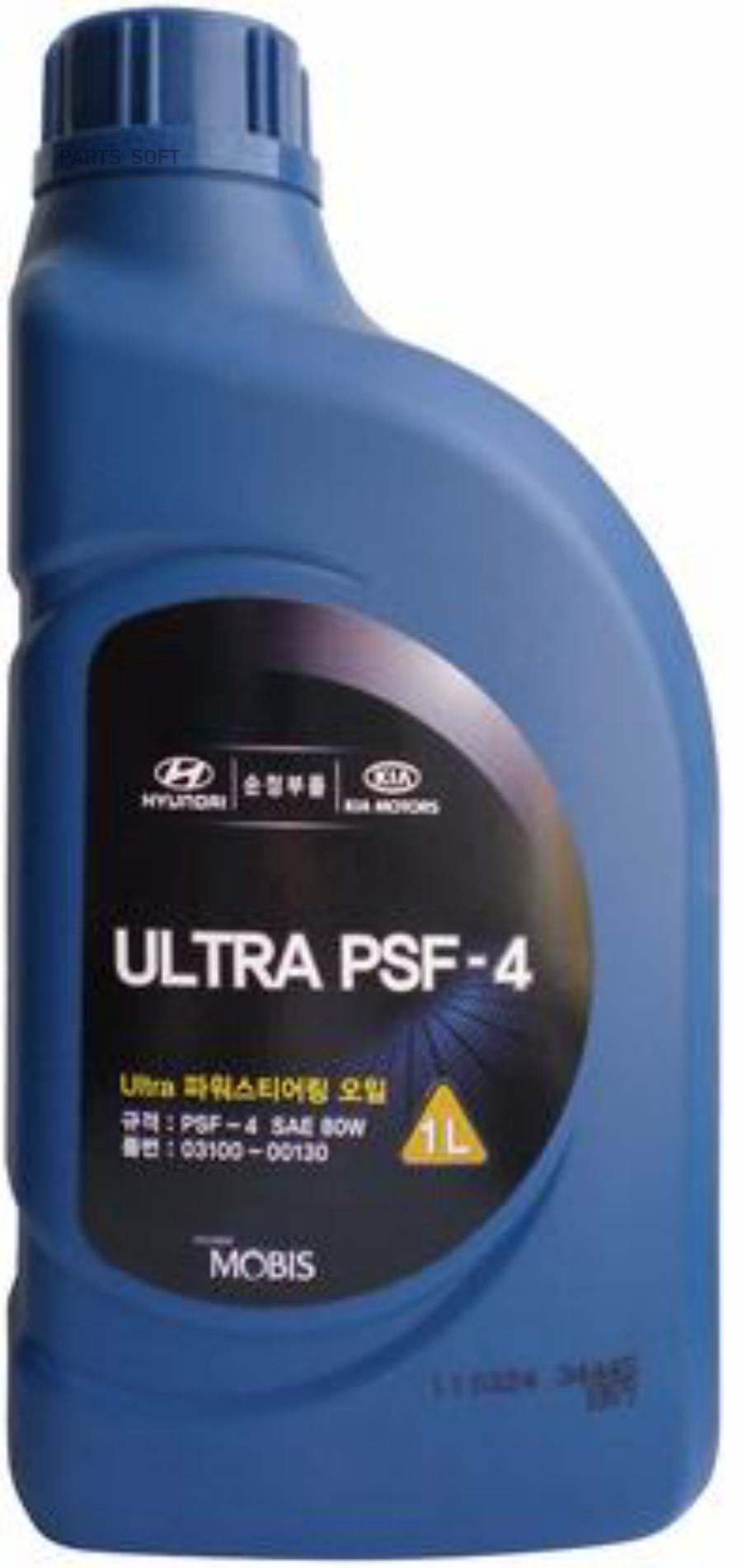 Жидкость ГУР зеленая (1 л.) HYUNDAI ULTRA PSF-4