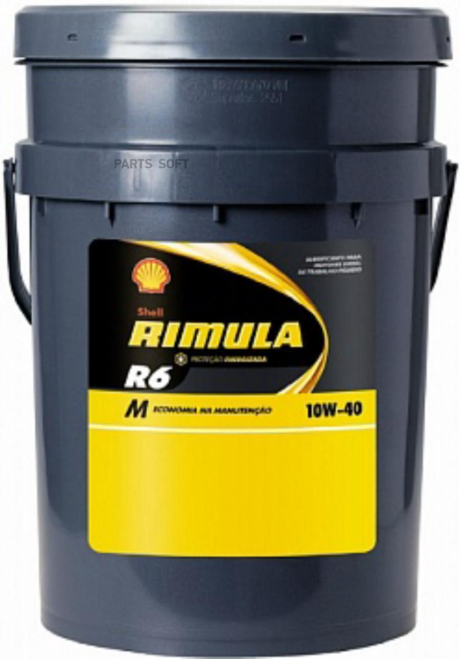 Моторное масло SHELL RIMULA R6 M 10W-40 20 л. (цена за литр)