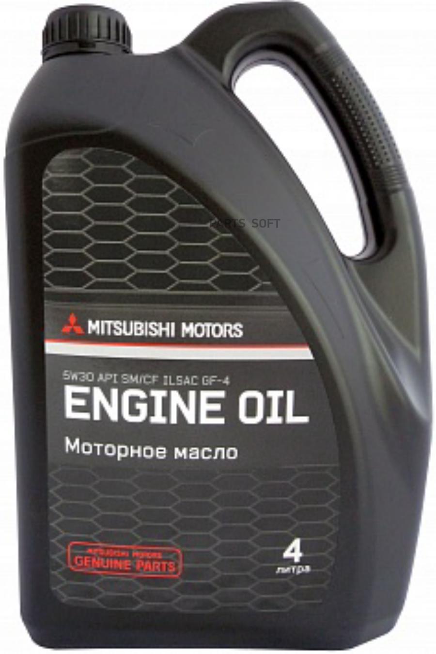 Масло моторное MITSUBISHI 5W-30 (4 л.) синтетика