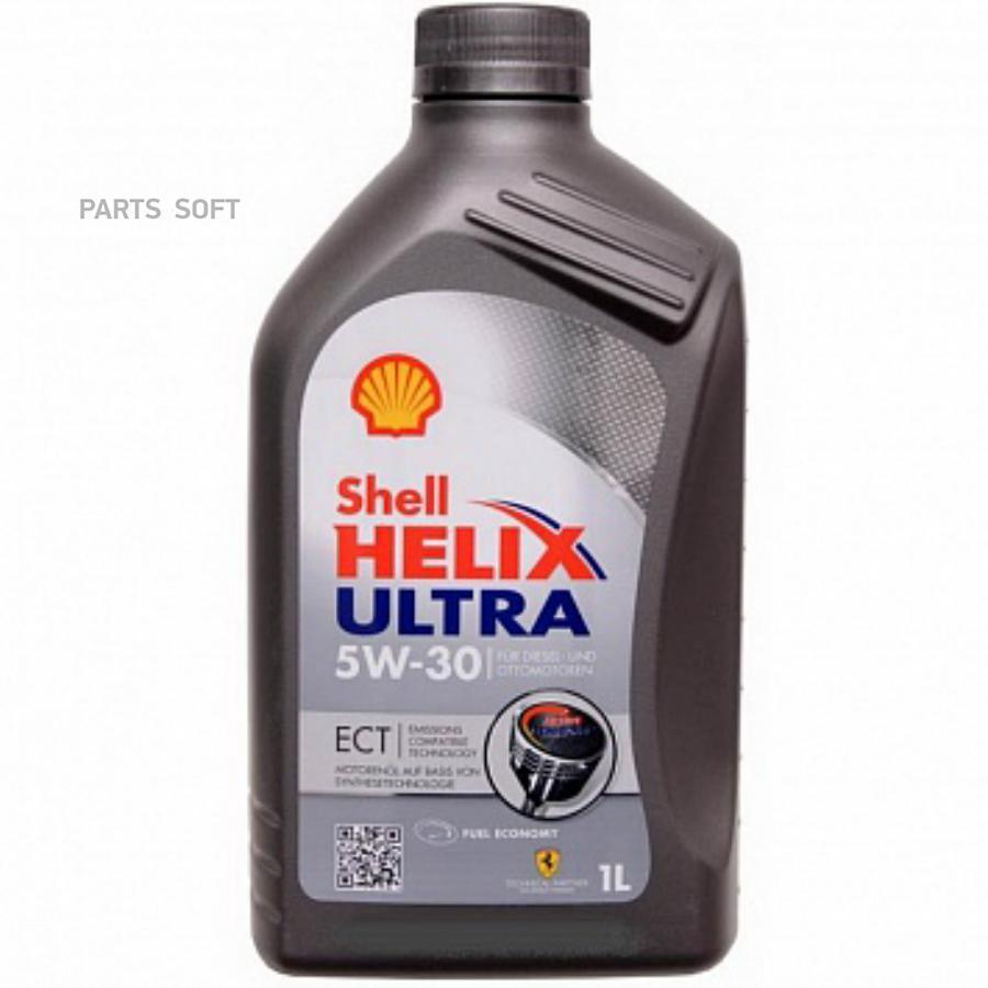Масло моторное SHELL HELIX ULTRA 5W-30 (1 л.) синтетика