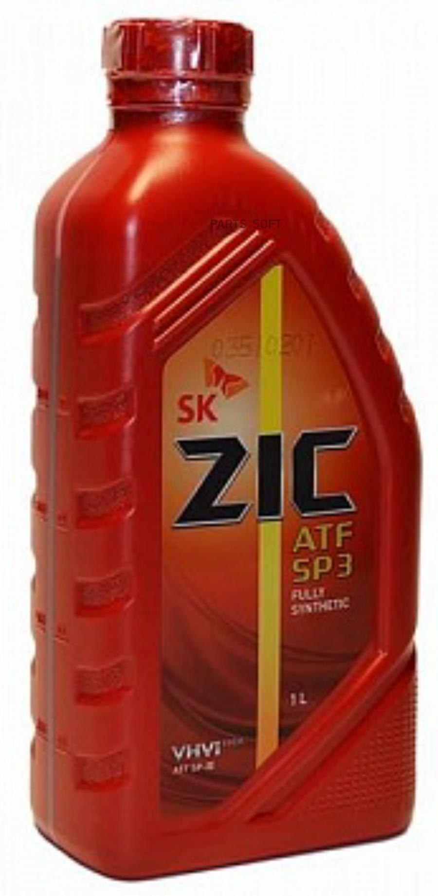 Трансмиссионное масло ZIC ATF SP3 (1 л.)