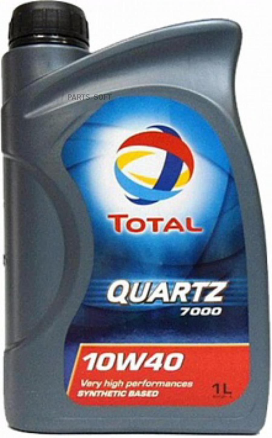 Масло моторное TOTAL QUARTZ 7000 10W-40 (1 л.) полусинтетика