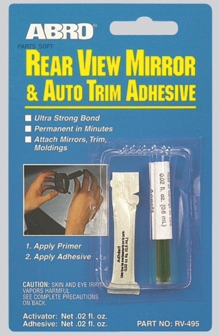Клей для зеркал заднего вида Rear View Mirror