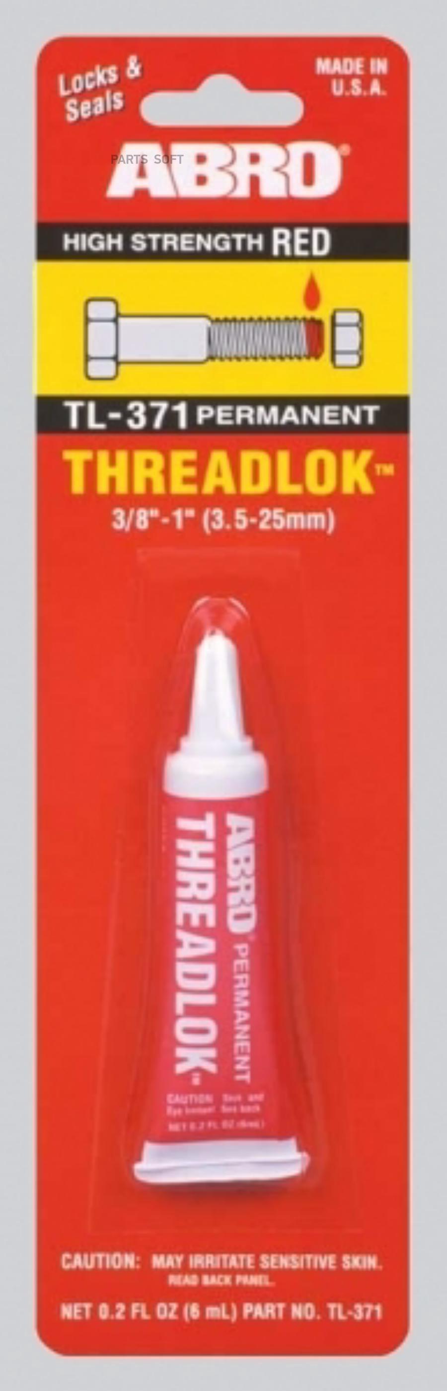 Фиксатор резьбовых соединений неудаляемый (красный) 6ml