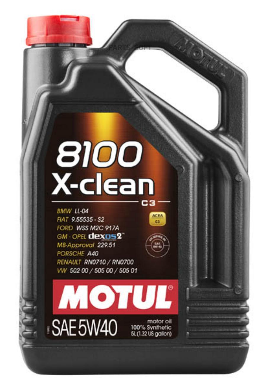 Масло моторное MOTUL 8100 X-Clean 5W-40 (5 л.) синтетика