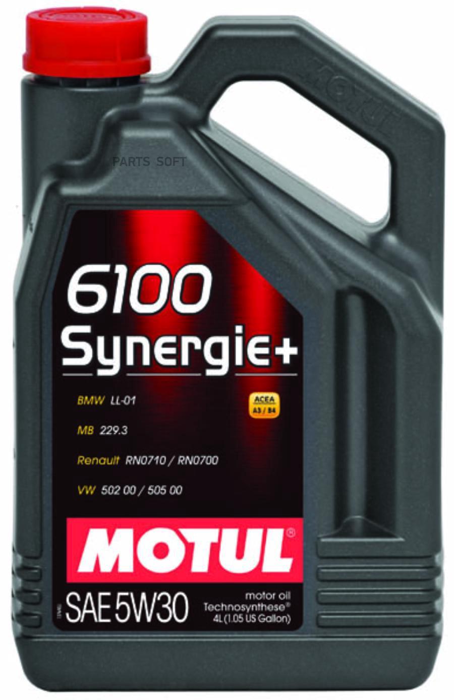 Масло моторное MOTUL 6100 Synergie+ 5W-40 (4 л.) синтетика