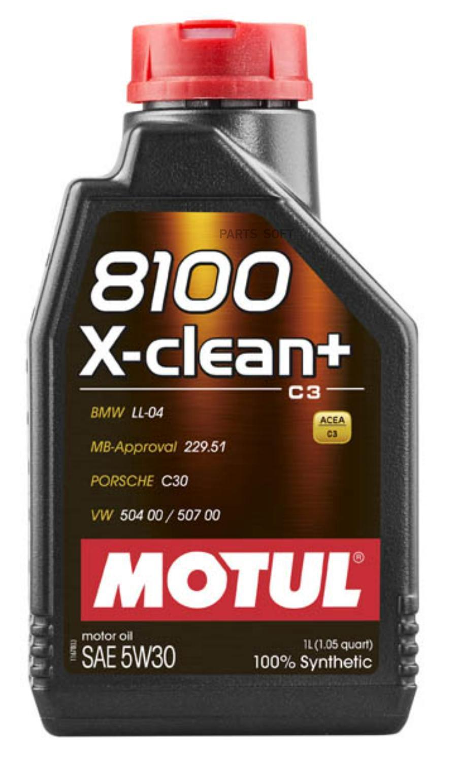 Масло моторное MOTUL 8100 X-Clean+ 5W-30 (1 л.) синтетика