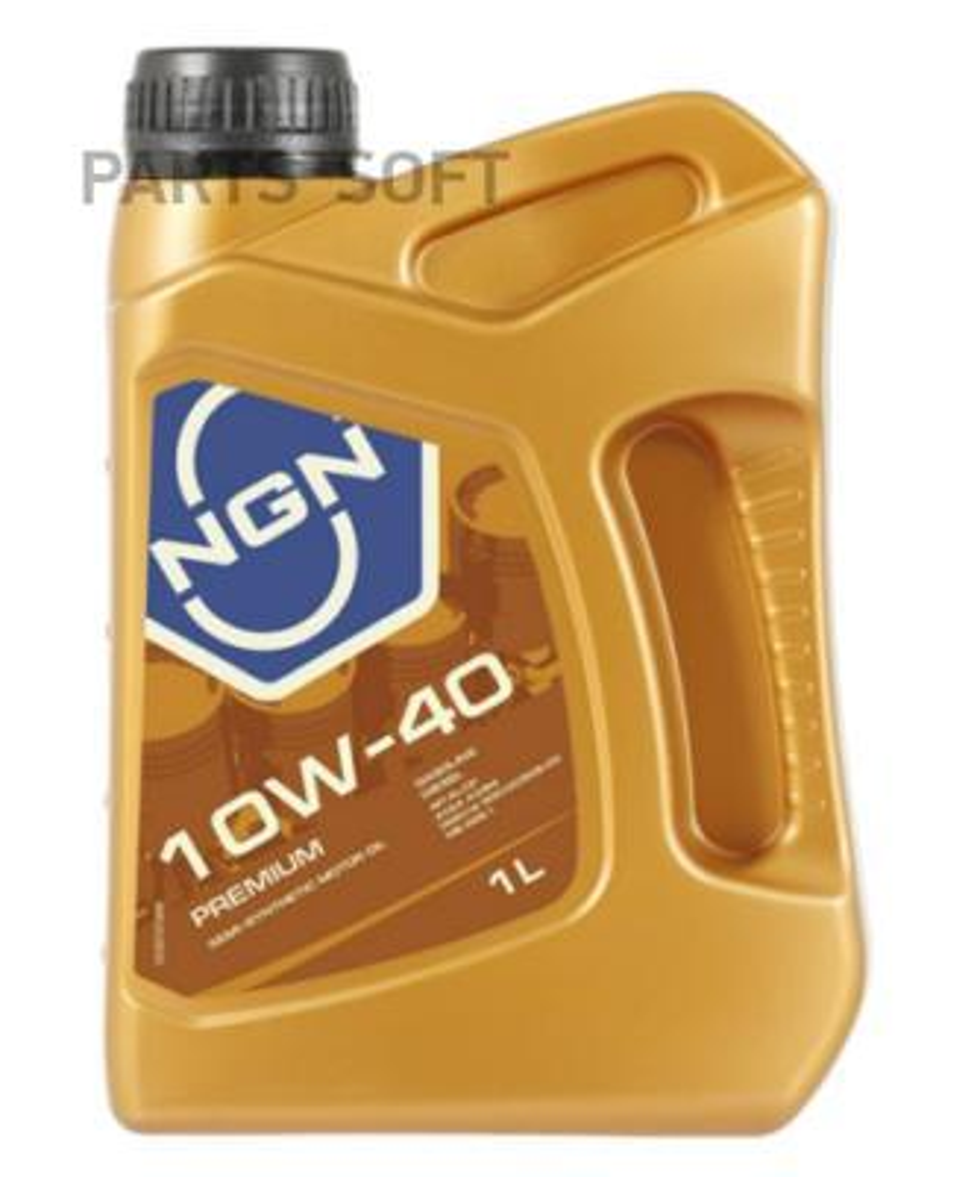 Масло моторное NGN PREMIUM 10W-40 (1 л.)