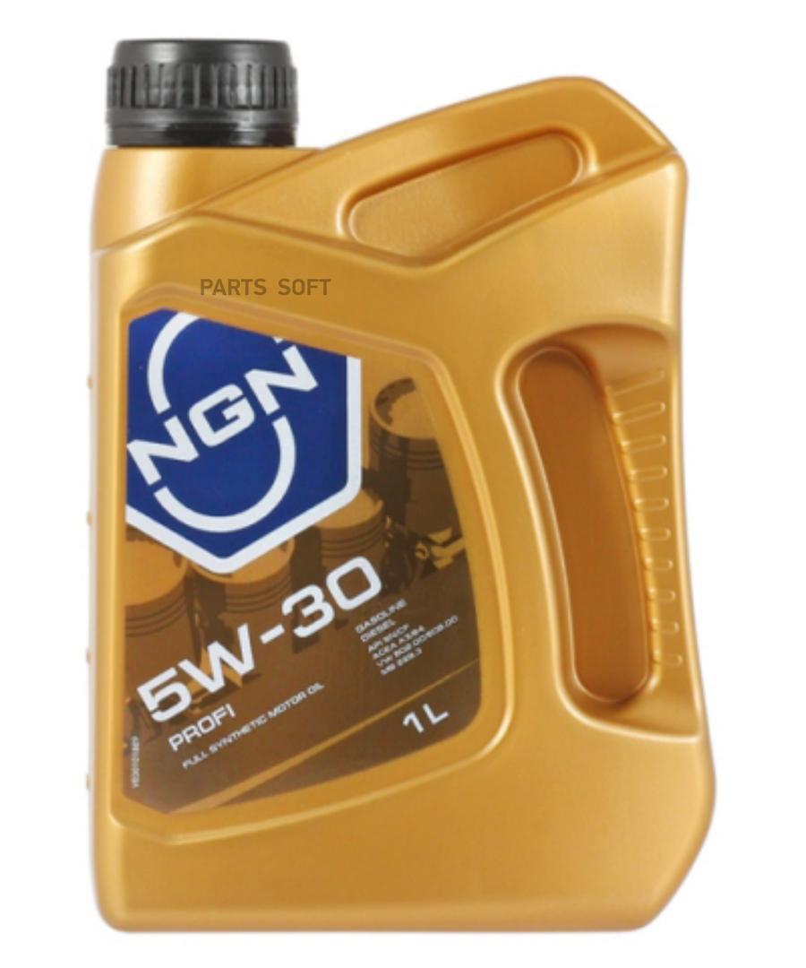 Масло моторное NGN 5W-30 (1 л.) синтетика