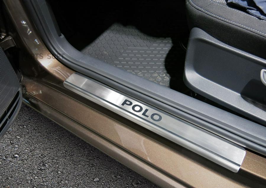 Накладки порогов, метал, (4 шт.) Volkswagen Polo 2014-2020