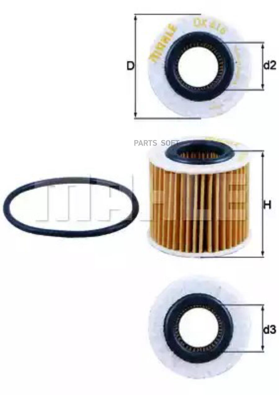Фильтр масляный Toyota Rav 4 III