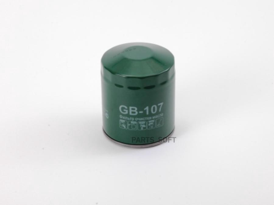 Фильтр масляный ГАЗ 3110