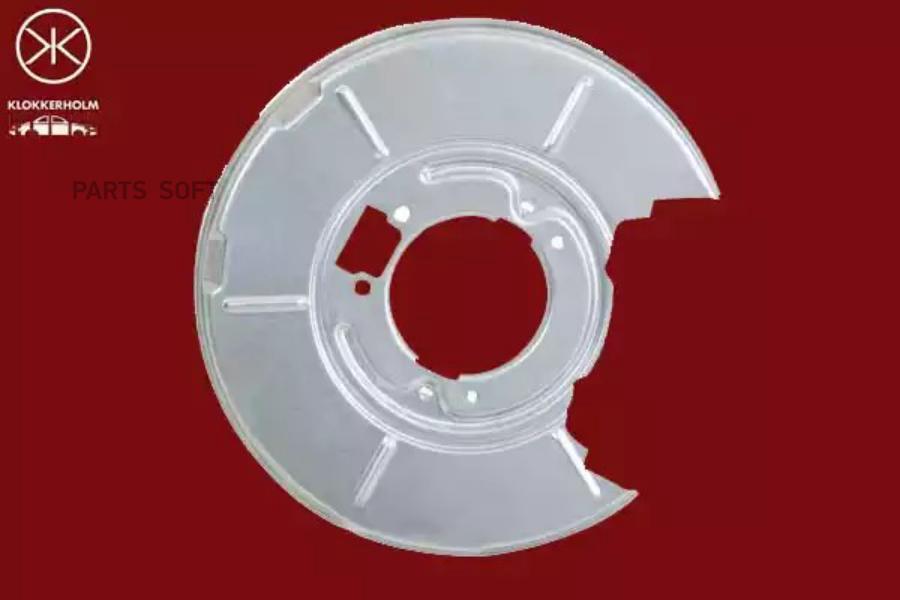 Отражатель, диск тормозного механизма