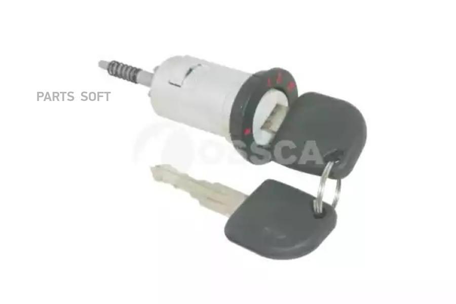 Личинка замка зажигания с ключами Opel: Astra F, Corsa A-B, Kadett E
