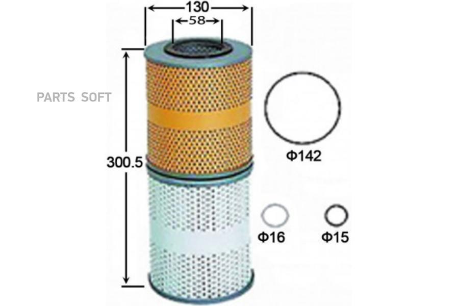 Вставка масляного фильтра комплект