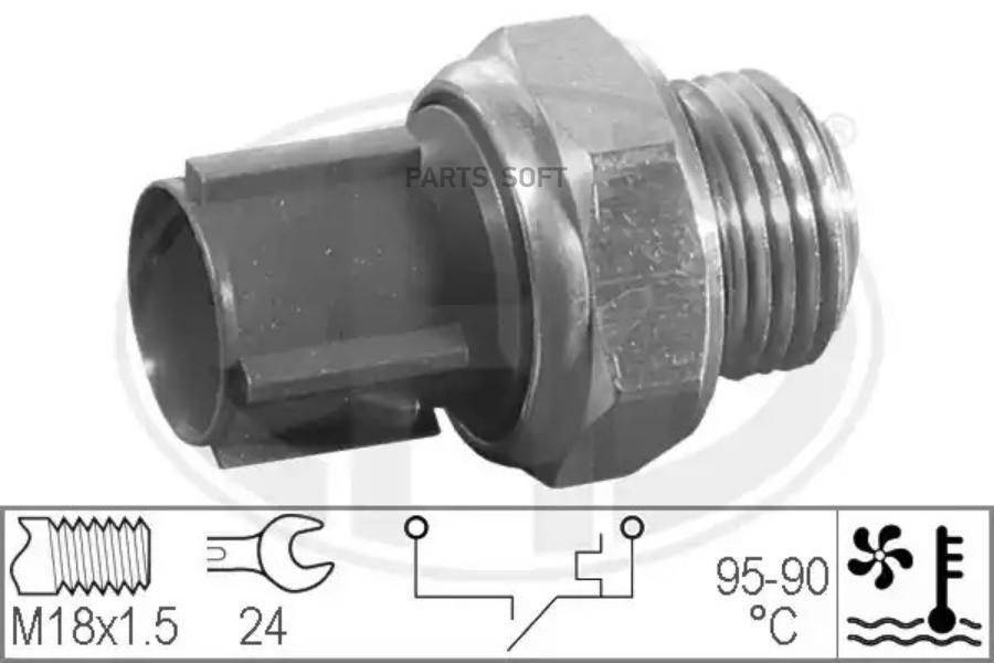 Термовыключатель вентилятора радиатора
