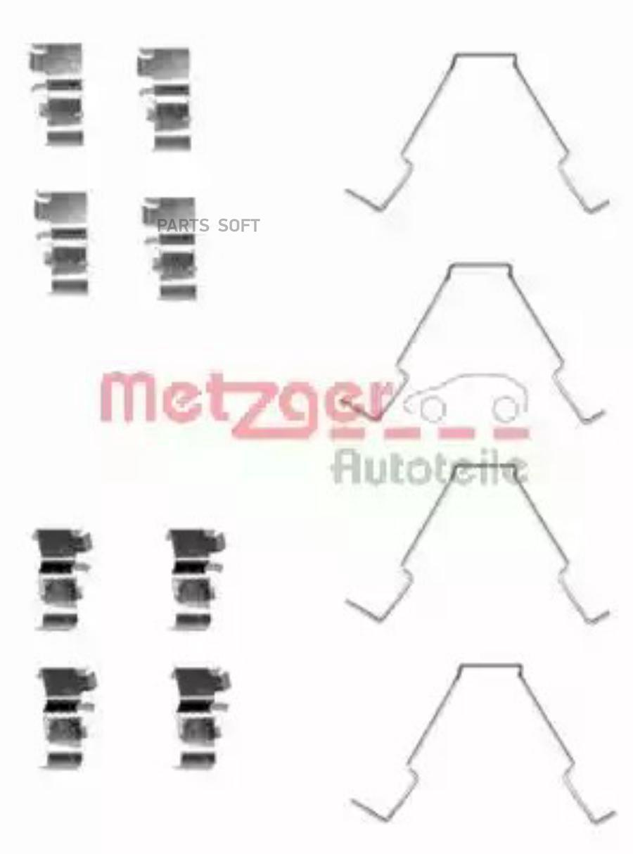 Монтажный комплект задних тормозных колодок (для систем Akebo)