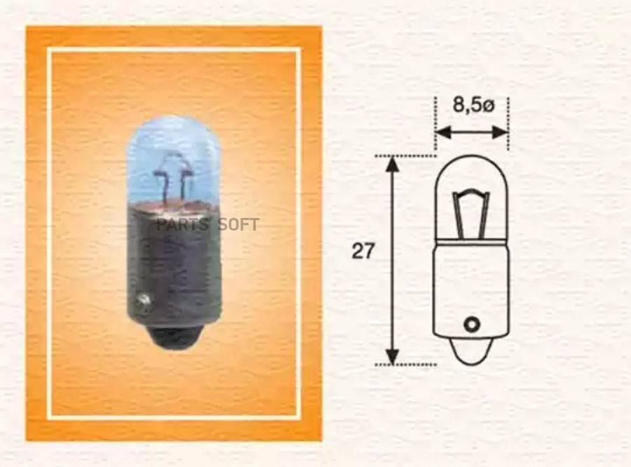 Лампа накаливания, задний гарабитный огонь; Лампа накаливания, стояночные огни / габаритные фонари; Лампа накаливания