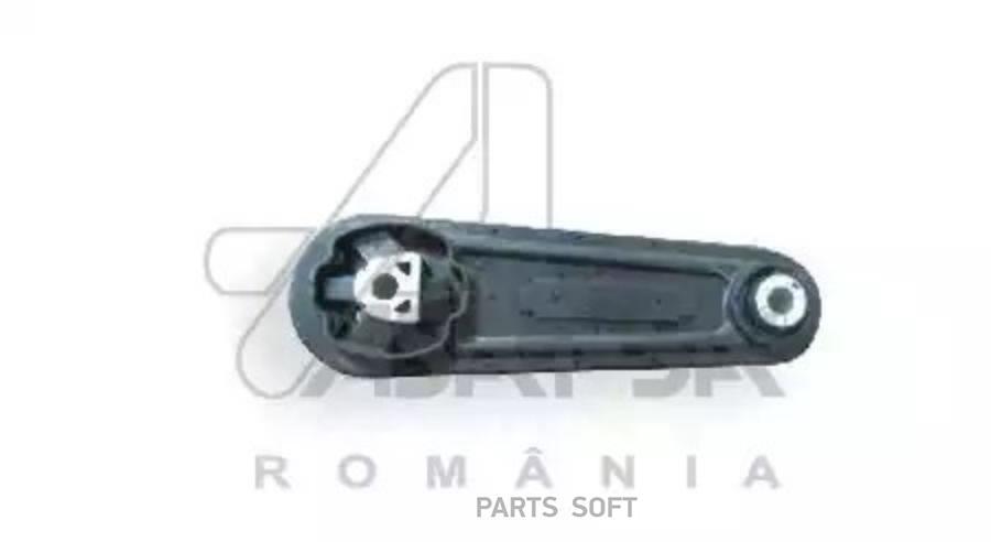 Подвеска, автоматическая коробка передач; Подвеска, ступенчатая коробка передач