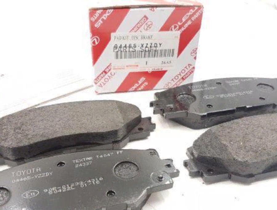 Колодки тормозные передние Toyota Auris, Rav 4, Corolla