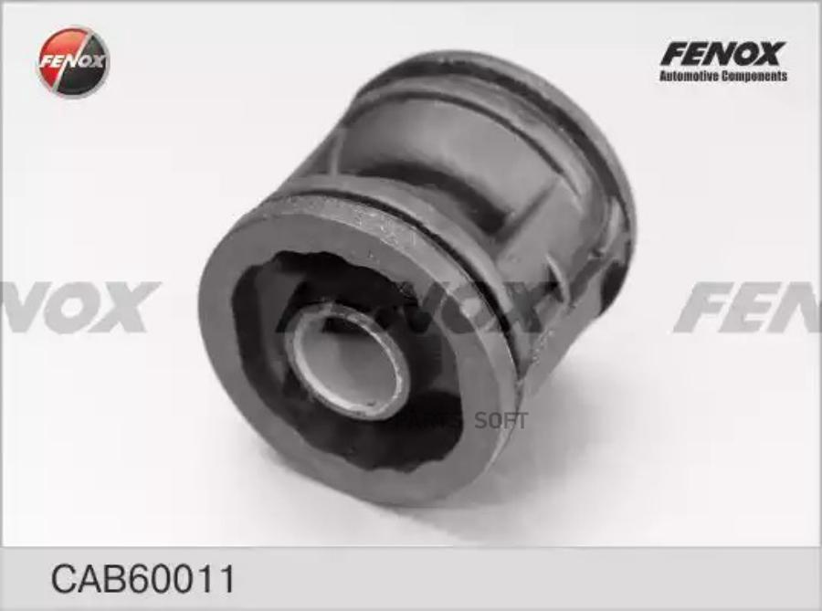 Cалейнтблок переднего рычага задний Форд: Фокус 3 Мазда: 3