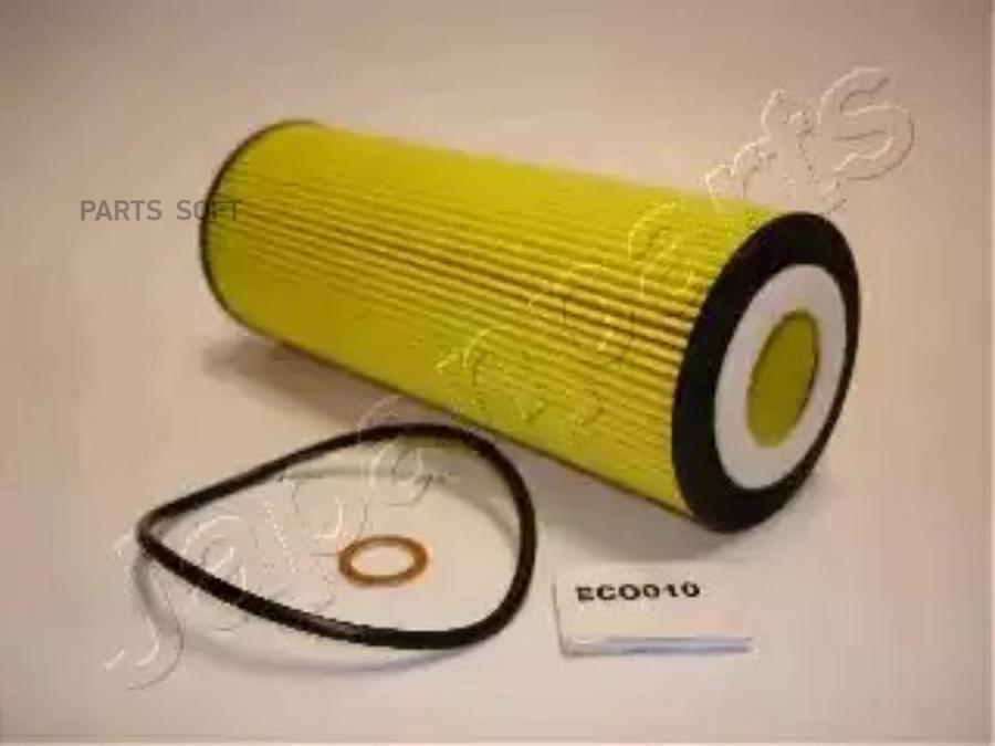 Фильтр масляный (вставка) AUDI A4-A6-A8 | VOLKSWAGEN PASSAT | SKODA SUPERB