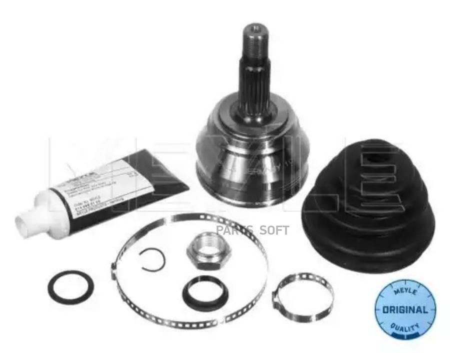 ШРУС VW GOLF/POLO/VENTO 1.6-2.0L 1004980012