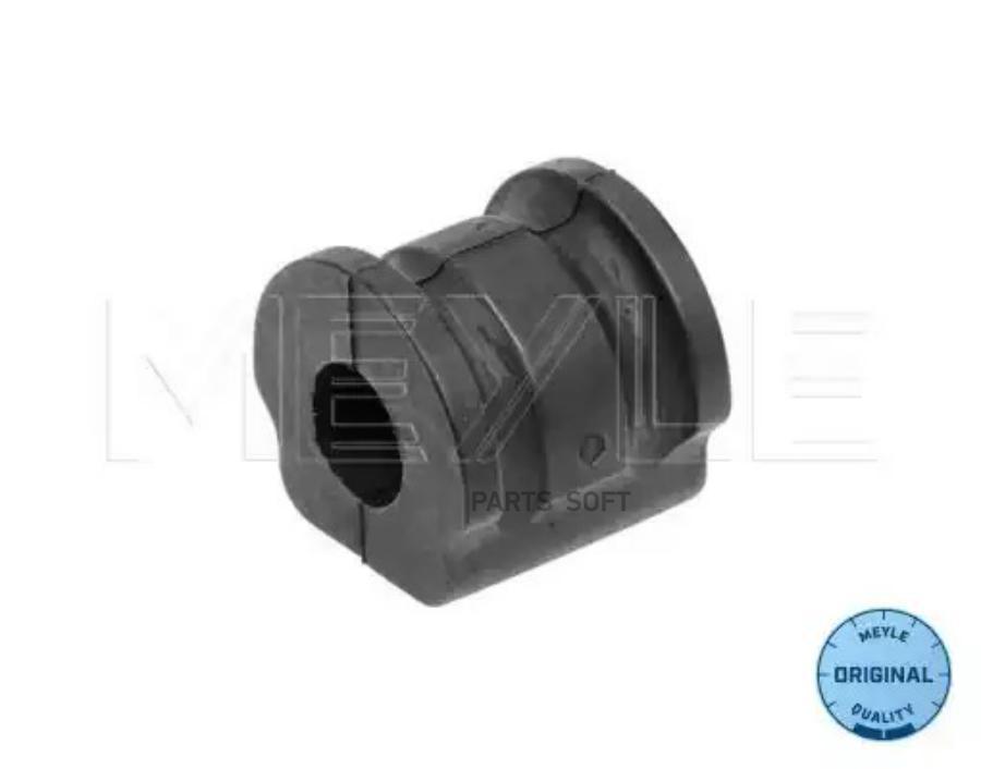 Втулка стабилизатора VW POLO | SKODA FABIA | SETA IBIZA 4 (16 мм)