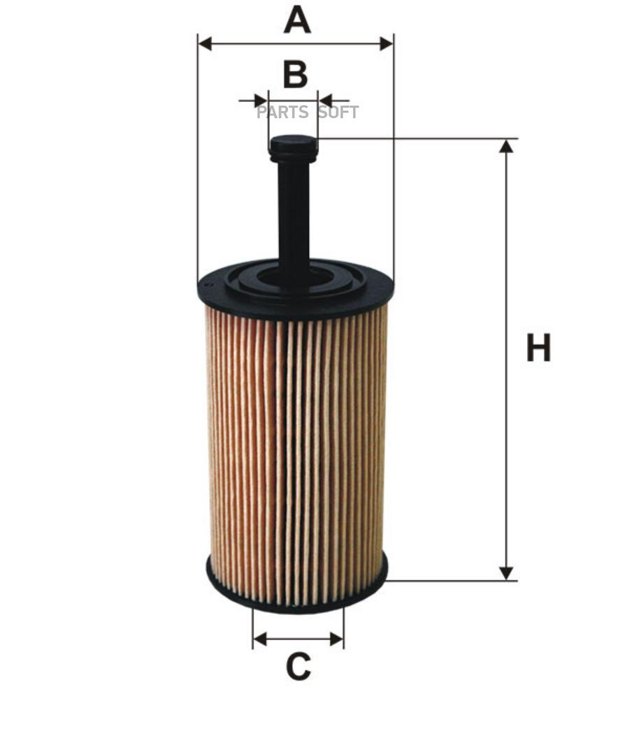 Фильтр масляный (вставка) CITROEN C2, C3, XSARA (1.1L-1.6L) | PEUGEOT 106-307, PARTNER (1.1L-1.6L)