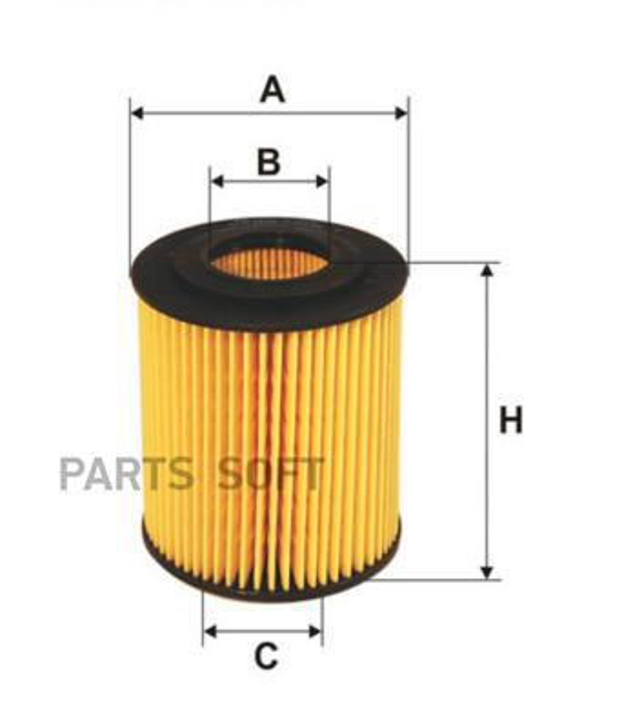Фильтр масляный (вставка) BMW E46, E81, E87, E90, X3 (1.6L-2.0L)