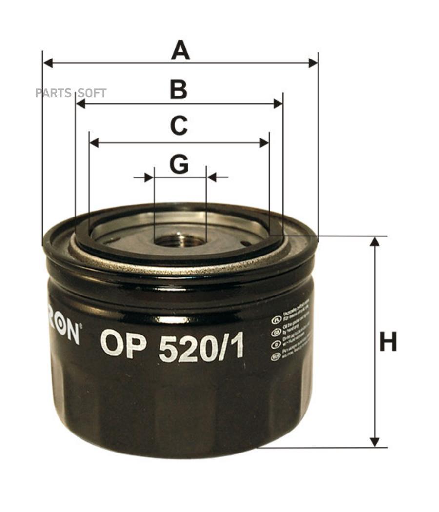 Фильтр масляный (инжектор) ВАЗ | LADA | DATSUN | FORD | FIAT | ЗАЗ