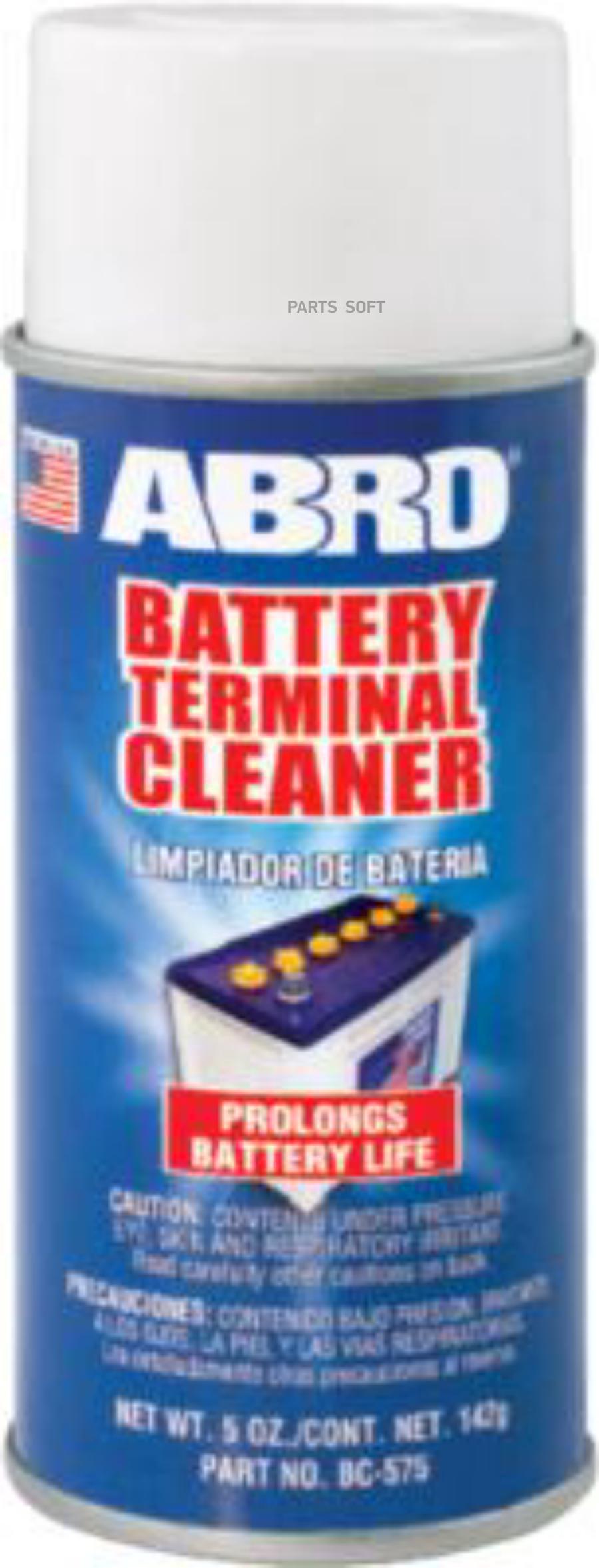 Очиститель клемм аккумулятора (142 гр.)