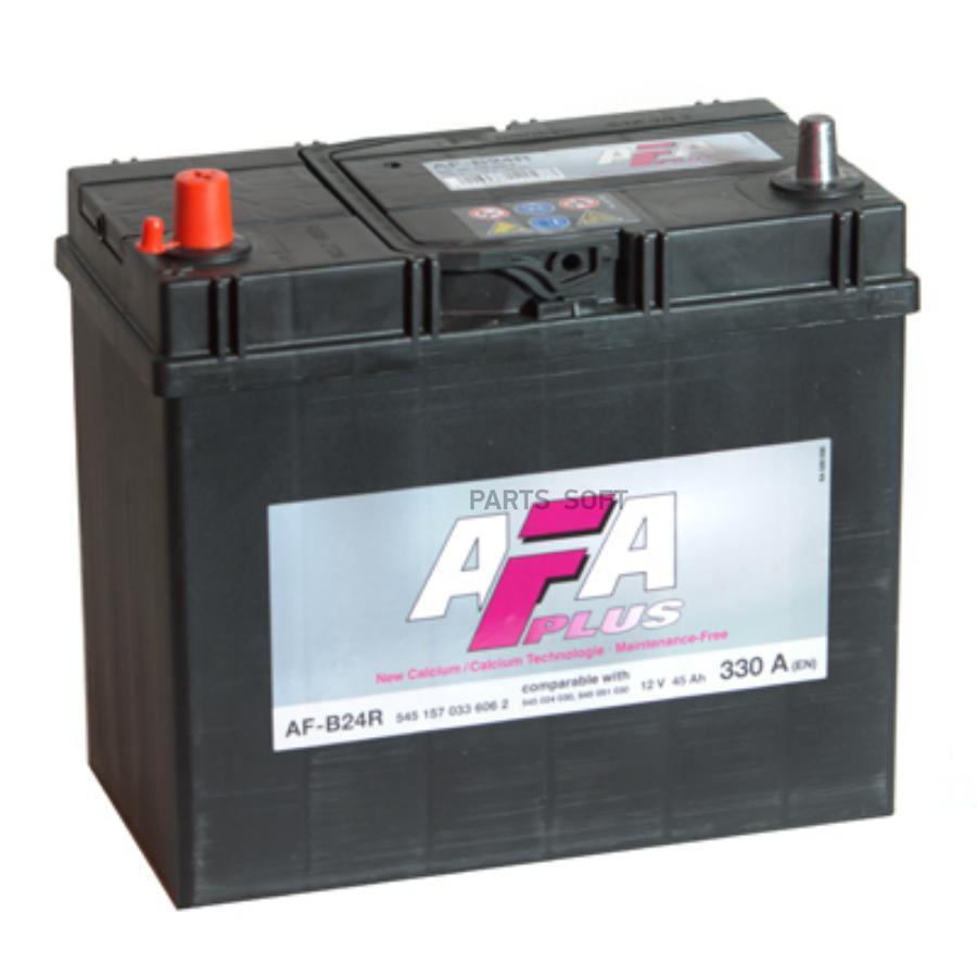 Аккумулятор AFA 45 А/ч 545157 AF узк кл EN 330