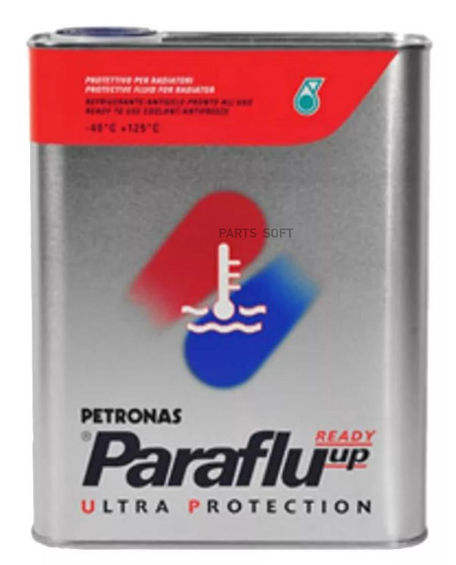 PARAFLU UP READY  красный готовый канистра металл 2л