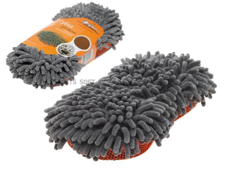 Губка-шиншилла для мытья и полировки