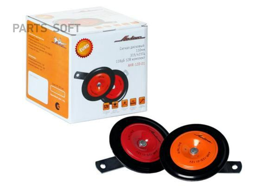 Сигнал звуковой 118дБ, 110мм 315/415Гц, 12V, дисковый (к-т 2 шт)