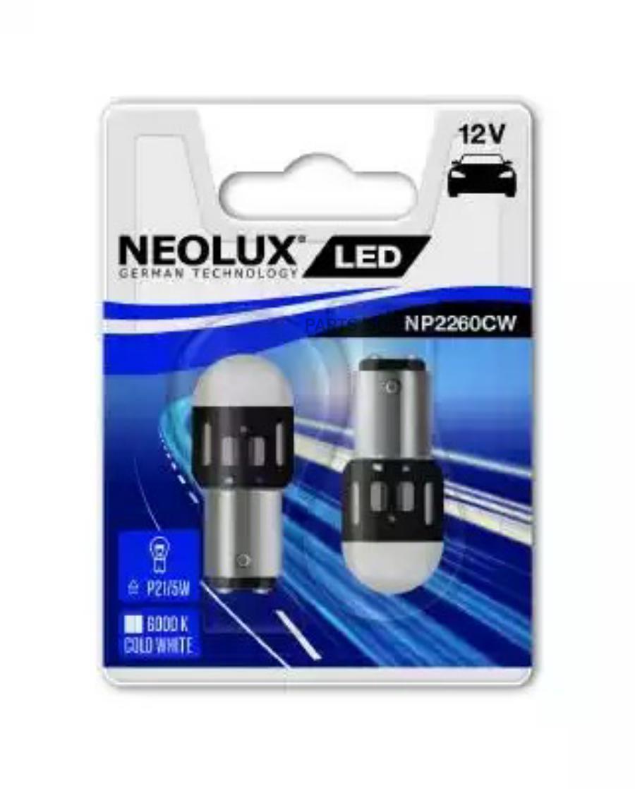 Светодиодные лампы P21/5W LED Exterior 6000 K 38.2 mm BAY15D (2 шт. в блистере)