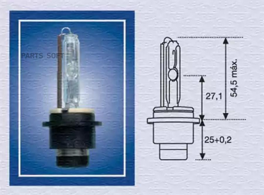Лампа газоразрядная D2S 85В 35Вт