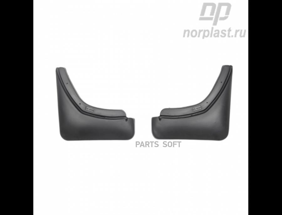 Брызговики Audi Q3 задние,пара