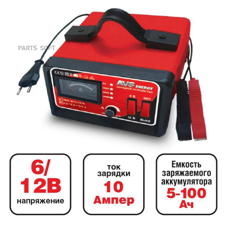 Зарядное устройство BT 6025 (6V-12V, 10A)