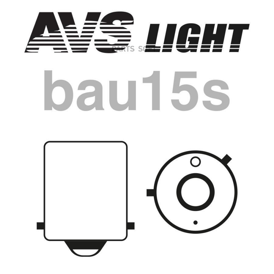 Автолампа Желтая 12V PY21W (BAU15S)