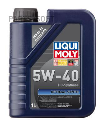 Масло моторное LIQUI MOLY OPTIMAL 5W-40 (1 л.) синтетика