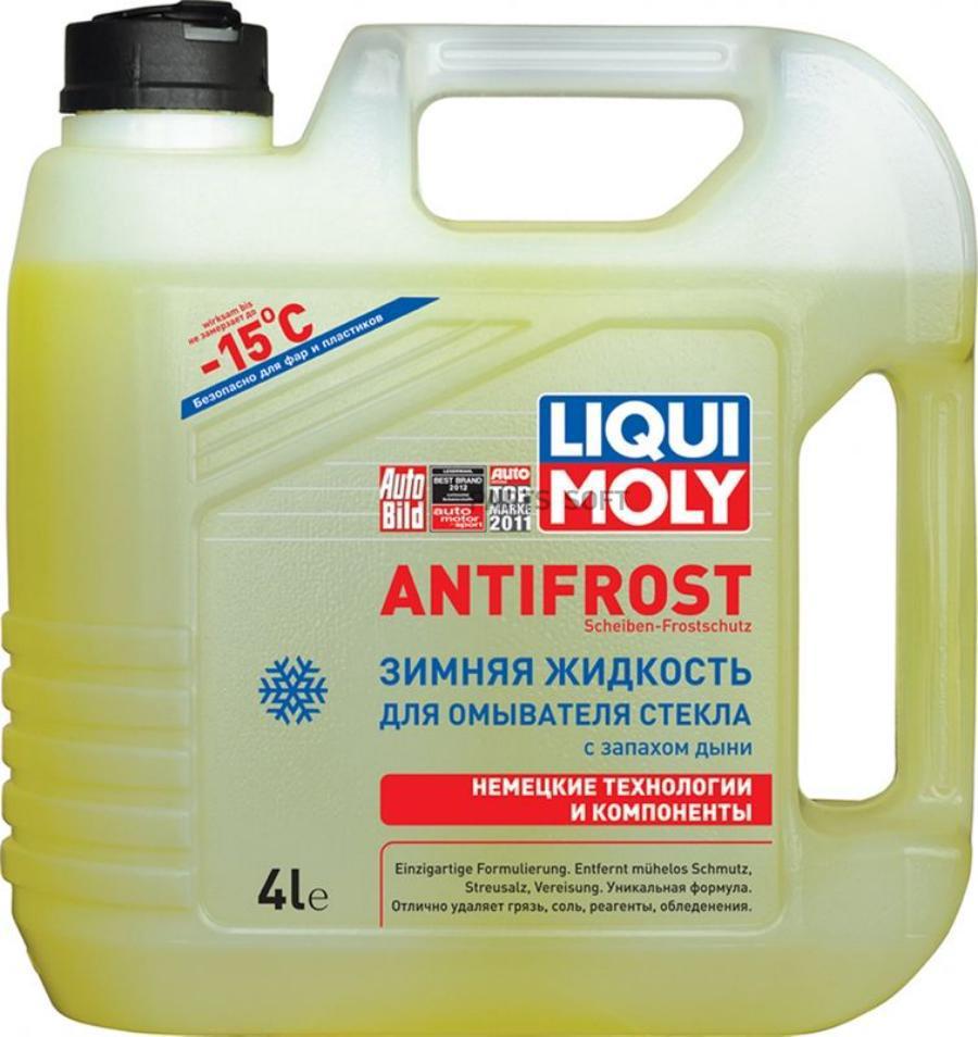 Liqui Moly Зимняя жидкость для омывателя стекла, -15C