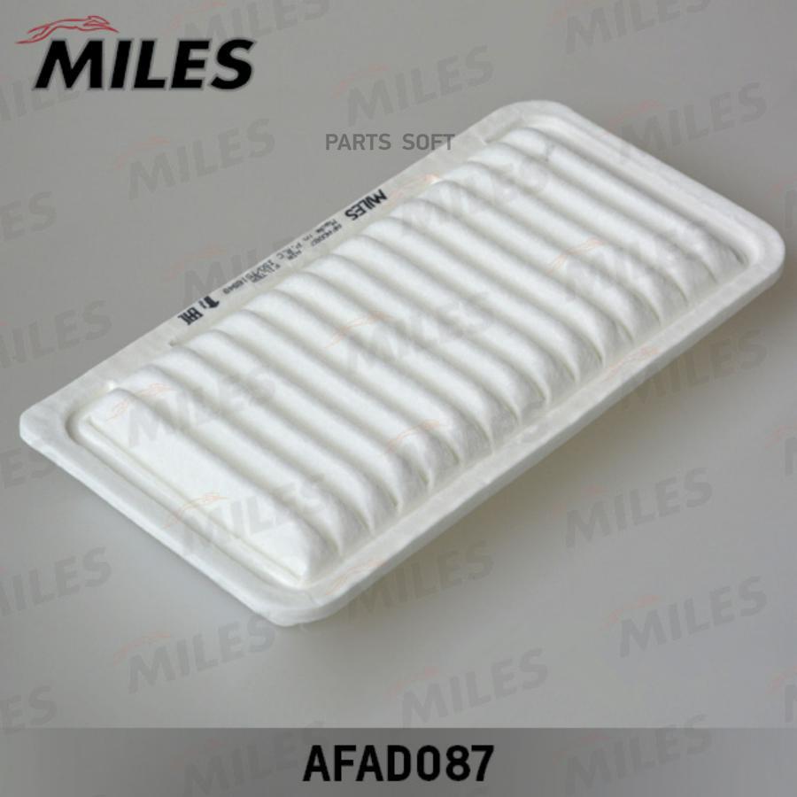Фильтр воздушный TOYOTA AVENSIS 1.6-2.4 2003-2009, COROLLA 1.4-1.8 2002-2006