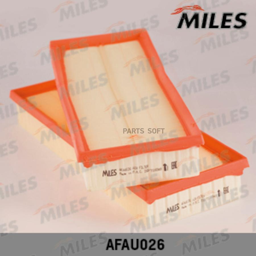 Фильтр воздушный (уп. 2 шт.) MERCEDES W203, W221 2.3L-5.0L, W204, C215, C216, CL203, C209, C219