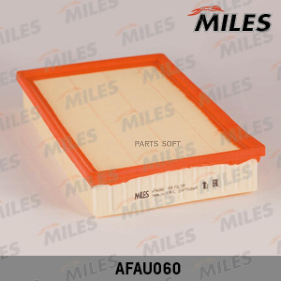 Фильтр воздушный FORD FOCUS (2004-) 1.4L-2.0L | VOLVO C30, S40, V50 (2004-) 1.6L-2.0L