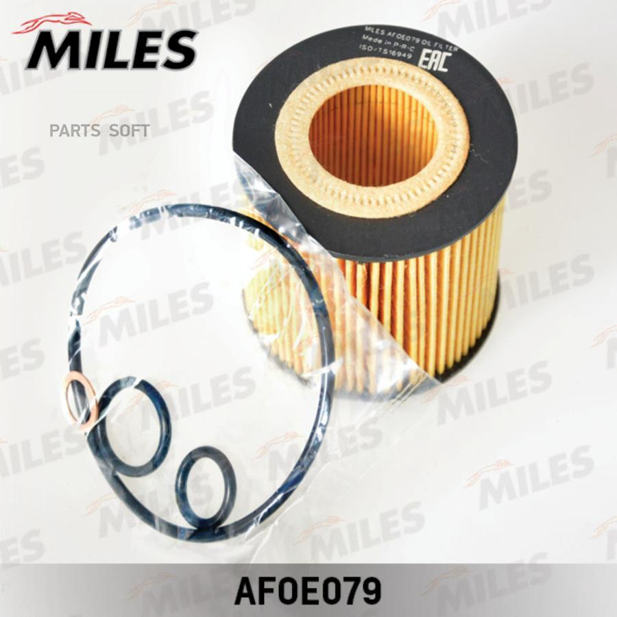 Фильтр масляный (вставка) BMW (E46, E81, E87, E90, X3) 1.6L-2.0L
