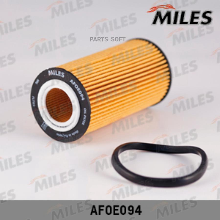 Фильтр масляный (вставка) (AUDI A3/ A4/ TT/ SKODA OCTAVIA/ VW G5/ PASSAT 2.0/ 2.5 03- )